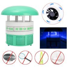 LED Electric Mosquito Fly Insect Repeller Killer