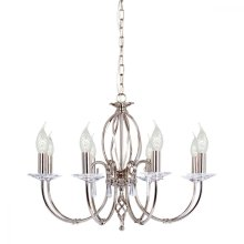 Polished Nickel 8lt Chandelier - 8 x 60W E14 by Happy Homewares