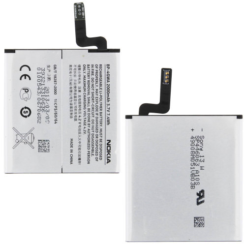 Battery for Nokia Lumia 625 2000mAh - BP-4GWA Replacement Battery