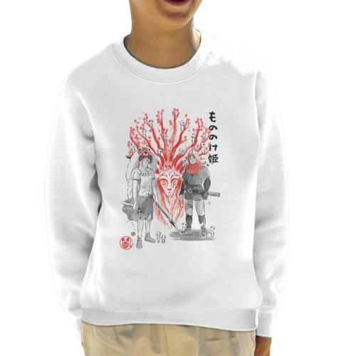 Wolf Princess Mononoke Kid's Sweatshirt