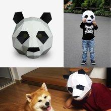 DIY Paper Mask Animal Head