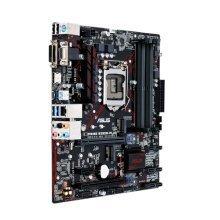 Asus Prime B250m-plus Intel B250 Lga 1151 (socket H4) Micro Atx Motherboard