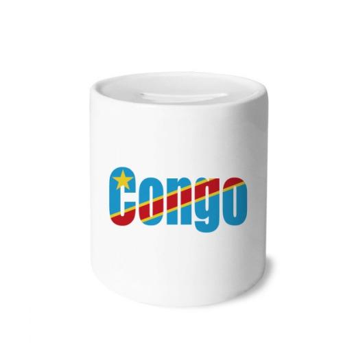 Congo Country Flag Name Money Box Saving Banks Ceramic Coin Case Kids Adults