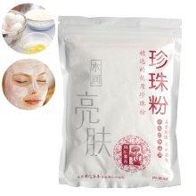 50g Pearl Powder Face Mask Pure Seawater Whitening Skin