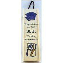 60th Diamond Wedding Wine Box