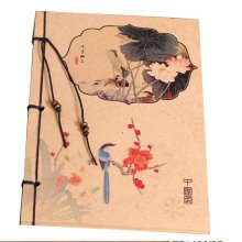 Office Supplies--China Style[Lotus Flower]Notepad/Notebook/Jotter (19*13CM)