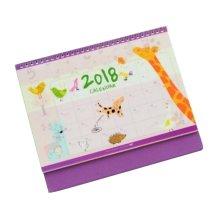 2017-2018 Student Calendar Notebook/ Monthly, Weekly, Daily, Goals-Giraffe
