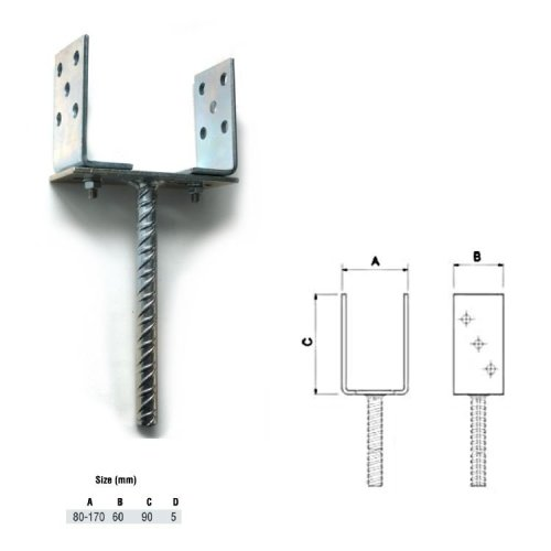 Adjustable Galvanised U Type Post Fence Foot Anchors 80-170 x 60 x 95 x 5 mm  pack of 001