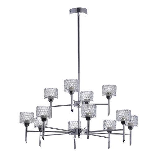 Finsbury 8 + 4 Arm Pendant LED Ceiling Light