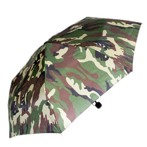Colorful Camouflage Umbrella Fashion Style Camo