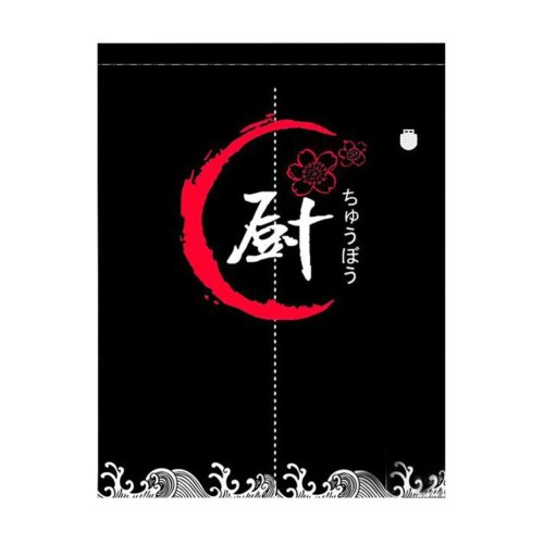 Japanese Style Door Curtains Sushi Bar Restaurant Decor Noren Curtain Half Screen, #09
