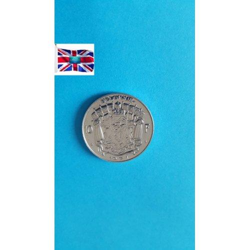 """Belgium 1971 """"10 Francs - Baudouin I French text"""