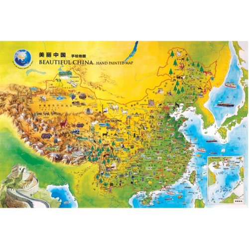 Hand-painted Colorful Funny Challenging Chinese Map Puzzle Jigsaw Toy,1000PCS