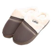 Mens Warm & Cozy  Indoor Plush House Slipper, Brown