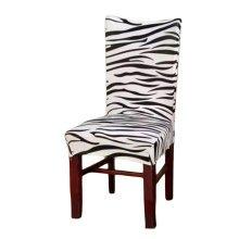 Home&Office Antifouling Chair Cover Hotel Chair Set Elastic Chair Decor-A20
